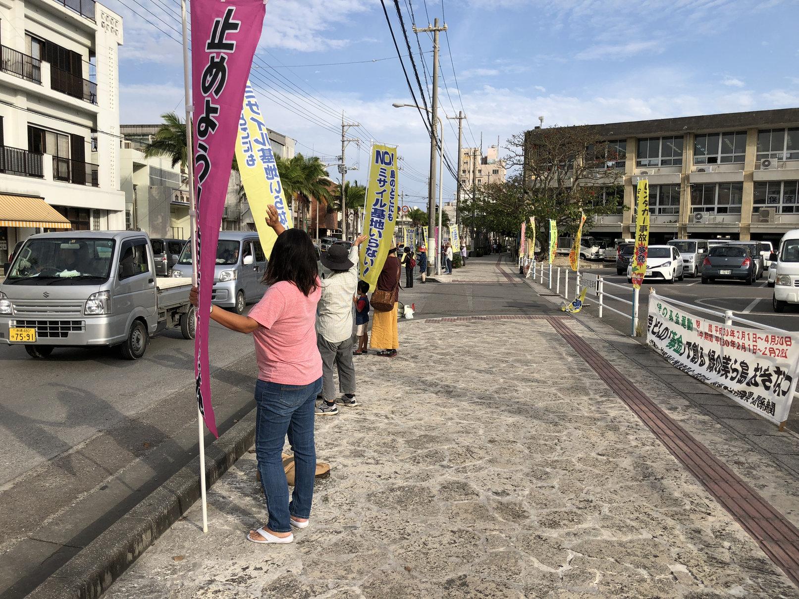 2018 0418 石垣市役所前街頭アピール01