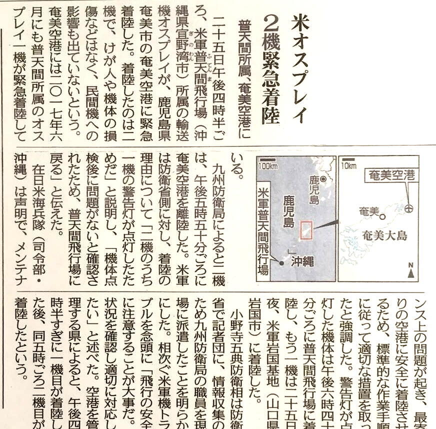 tokyo2018 04261