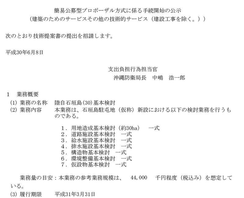 05基本検討[1]