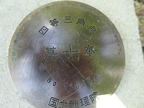 1806012.jpg