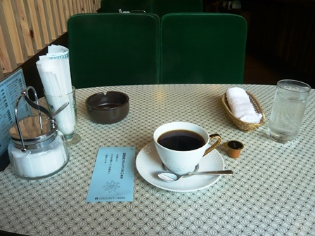 エーデルワイス:ホットコーヒー1
