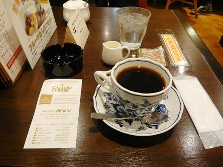 ガロンコーヒー:ブレンドコーヒー1