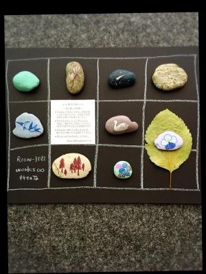 祈りの石 ワークショップ