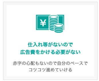 仮面ブロガーズ4
