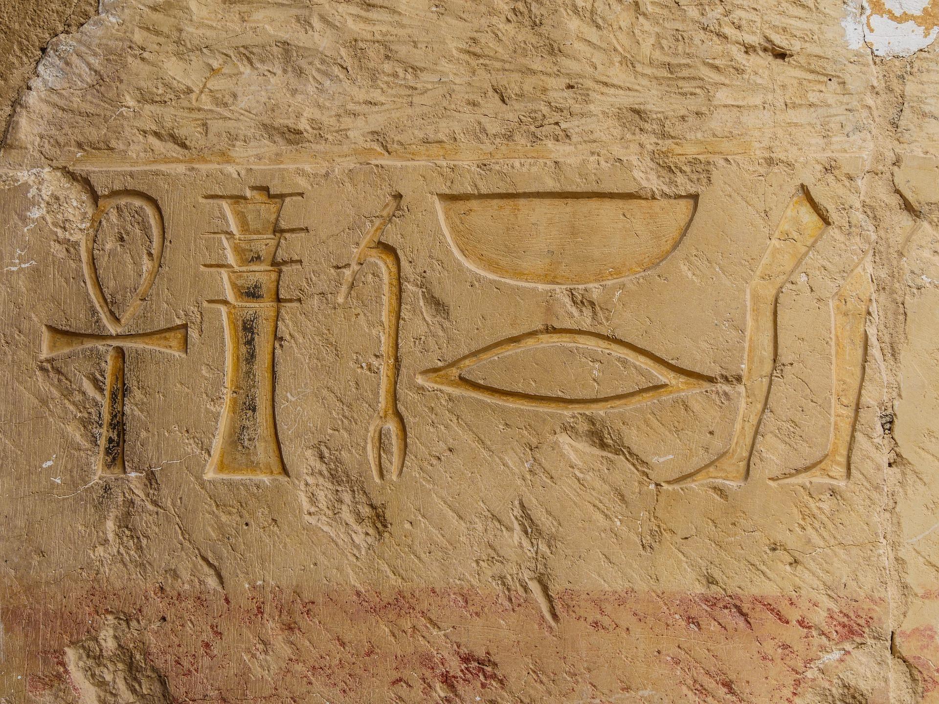 hieroglyphics-3274645_1920.jpg