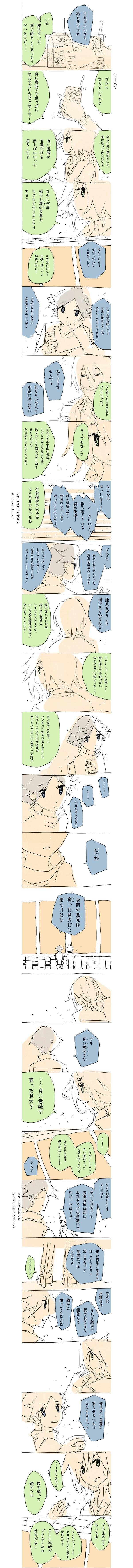 yobi_c002.jpg