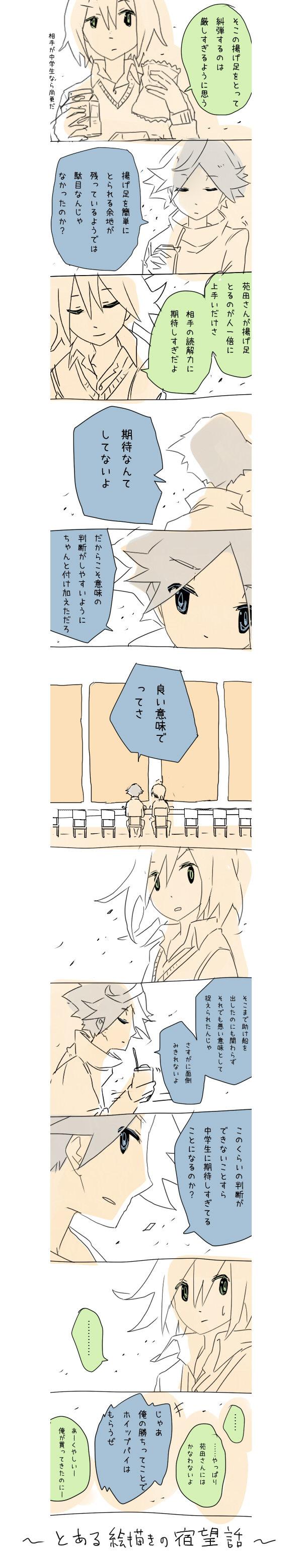 yobi_c003.jpg