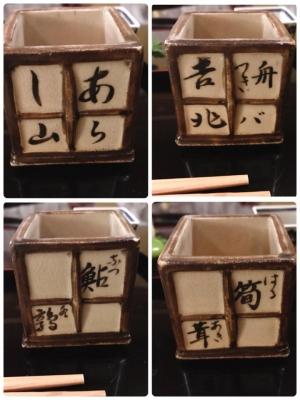 16(arashiyama).jpg