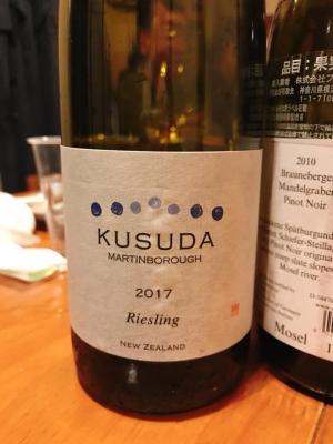 wine1(yozora)_201807100026548ed.jpg