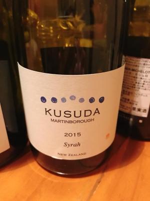wine3(yozora)_20180710002657876.jpg