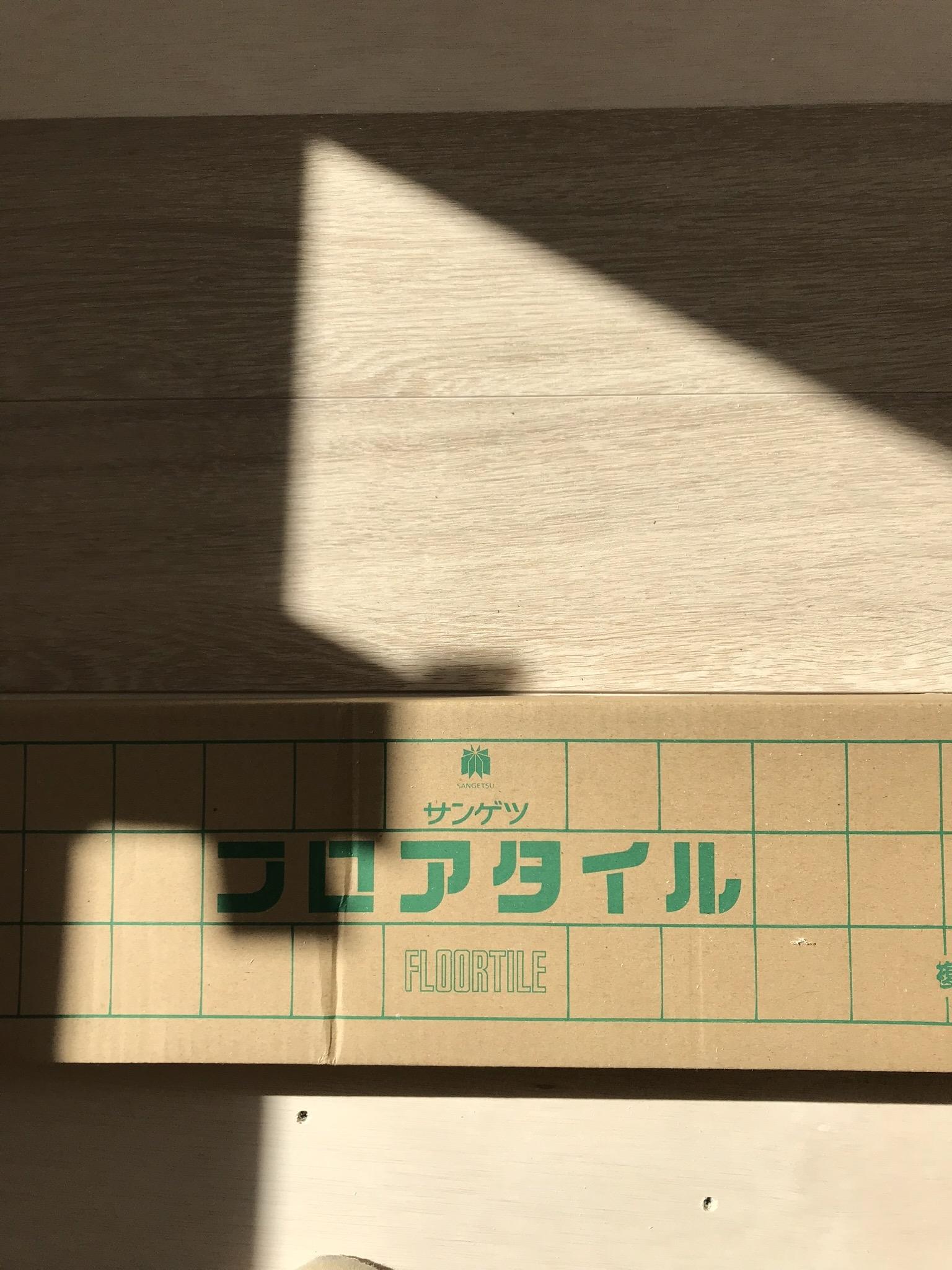 yukazai2.jpg