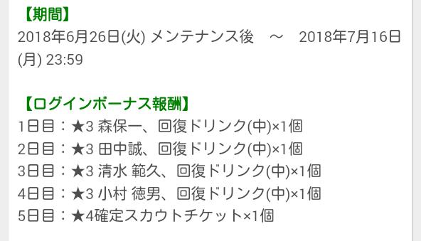 JAPAN LEGEND CAMPAIGN_02_03