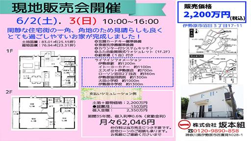 news_2018_05_25.jpg