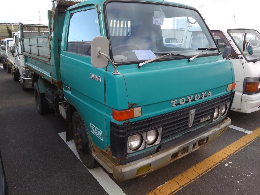 トヨタダイナ