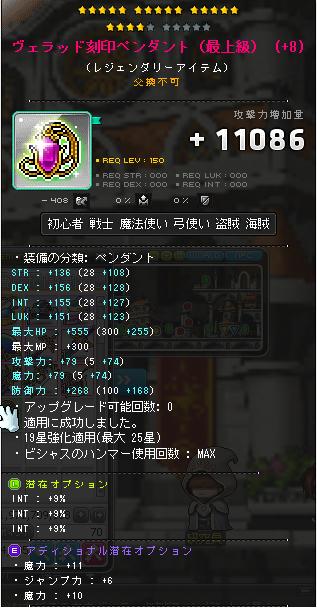 Maple62