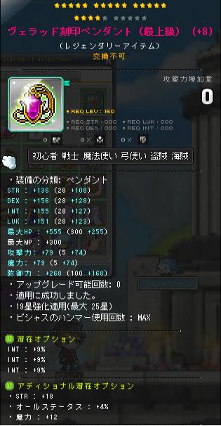 Maple75