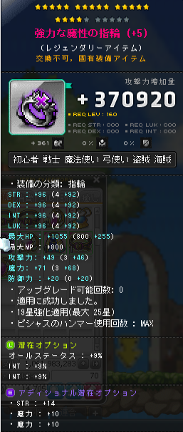 Maple76