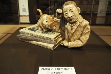 H30041913猫都の国宝展