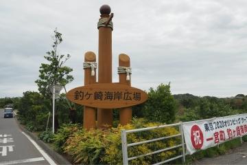 H30051302釣ケ崎海岸散歩