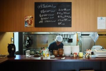H30052004麺屋安