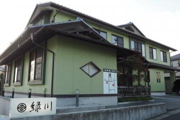 H30052501緑川
