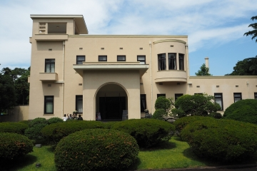 H30060702東京都庭園美術館