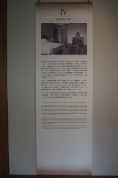 H30060713東京都庭園美術館