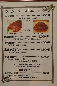 H30053104江戸銀