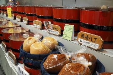 H30061816坂本商店