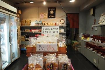 H30061815坂本商店