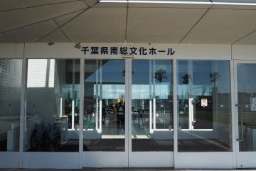 H30063012魚屋カフェ