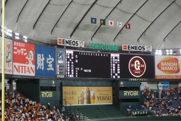 H30070619巨人vs広島