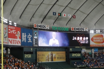 H30070620巨人vs広島