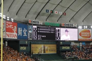 H30070629巨人vs広島