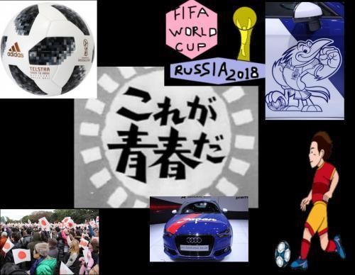 Collage_Fotor0609oo_convert_20180609130310.jpg