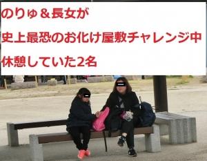 太秦ラスト7-2