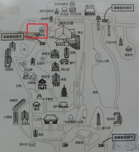 地主神社3