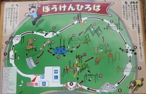岐阜子供冒険4