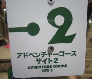 フォレ2&3-2
