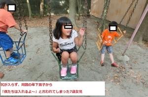 春日神社公園13
