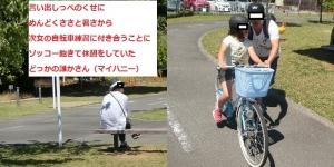 磐田交通7