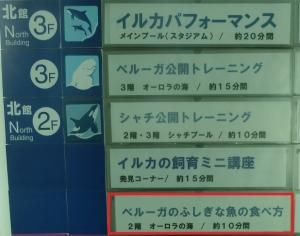 名水北イベント29-1
