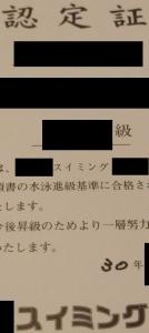 名水北イベント24-3