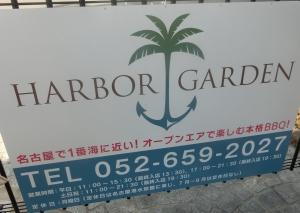ガーデンふ頭13