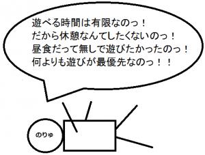 ガーデンふ頭3-1