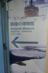 南極ふじ2018-12