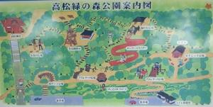 高松緑2018-2