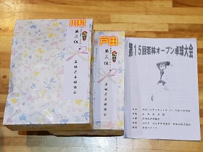 20180512_若林オープン賞品