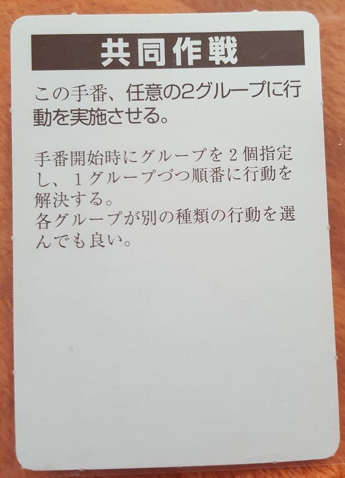 20180221_103725かーど