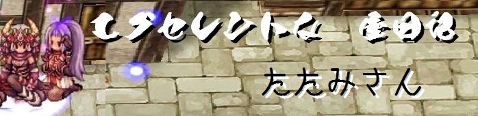 ぶろぐ157 (2)
